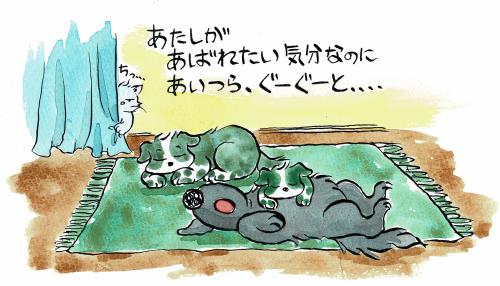 タイミングの合わない犬と猫1