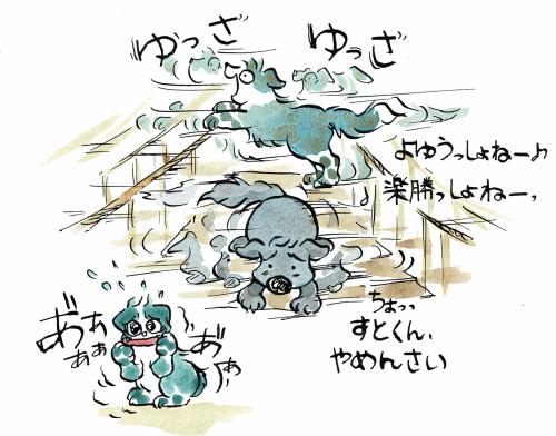 ゆれるつり橋3