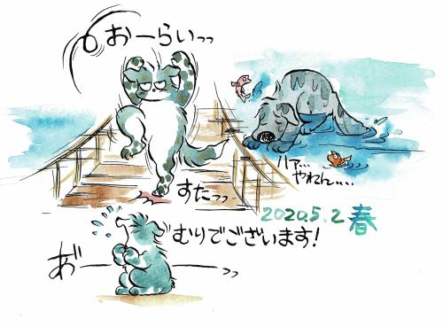 ゆれるつり橋5