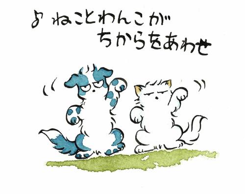 招き猫わんこ