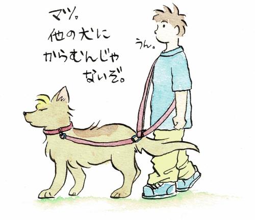 誤解している犬とヒト