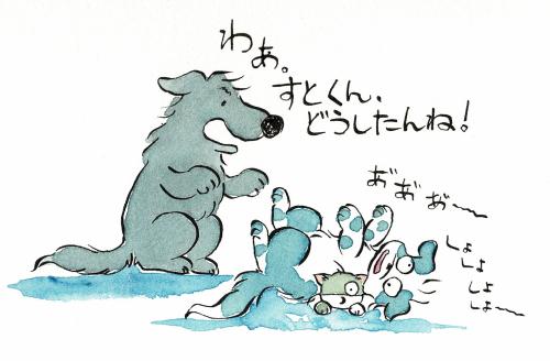 犬っころの肉球は犬っころの子じゃない?