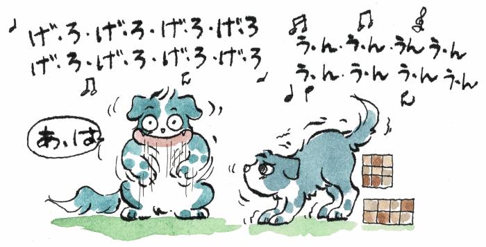 ラップする犬