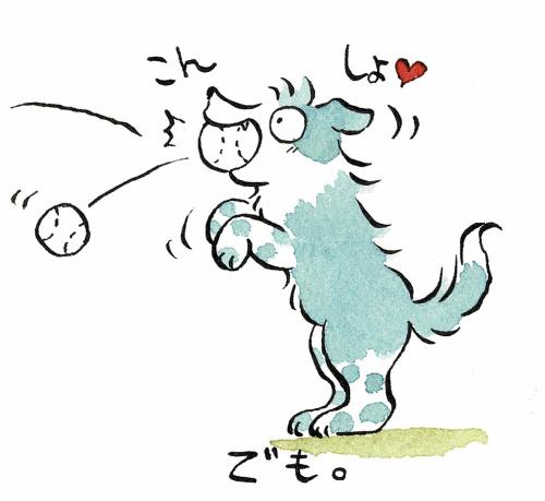 犬っころとボール