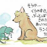 元野良・猫のだいすけ
