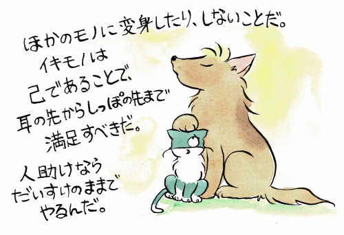 猫漫画とイラスト